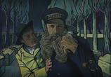 Сцена из фильма Ван Гог. С любовью, Винсент / Loving Vincent (2017)