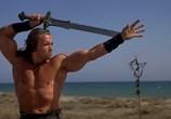 Сцена из фильма Конан-варвар / Conan the Barbarian (1982) Конан-варвар сцена 8