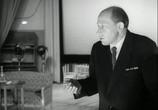 Скриншот фильма Берегись автомобиля (1967) Берегись автомобиля