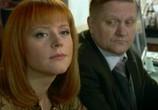 Сцена из фильма Защита свидетелей (2011) Защита свидетелей сцена 5