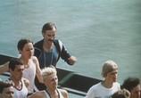 Сцена из фильма С вечера до полудня (1981) С вечера до полудня сцена 1