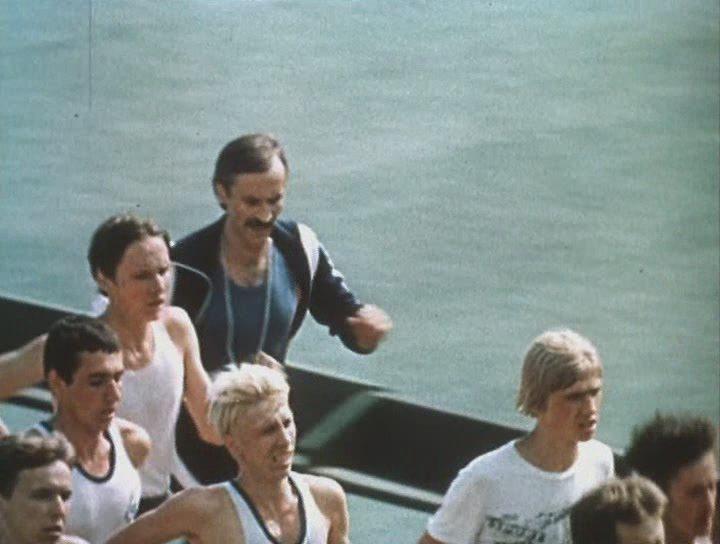 С Вечера до Полудня 1981 скачать торрент