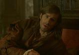 Сцена из фильма Венецианский купец / The Merchant of Venice (2005)