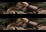 Кадр с фильма Великий Гэтсби