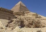 Сцена из фильма Запретные темы истории. Загадки Древнего Египта (2005)