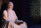 Скриншот фильма Конфуций / Confucius (2011)
