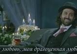 Сцена из фильма Мольба / Guzaarish (2010) Мольба сцена 1