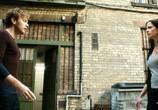 Сцена из фильма Последняя любовь на Земле / Perfect Sense (2011)