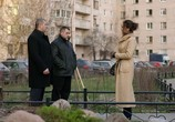 Сцена из фильма Женщина в беде (2014) Женщина в беде сцена 18