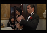 Кадр с фильма Четыре комнаты