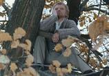 Сцена с фильма Ивановъ (2011)