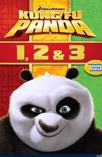 Кунг-фу Панда: Трилогия