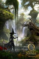 Оз: Великий и Ужасный: Дополнительные материалы / Oz the Great and Powerful: Bonuces (2013)