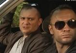 Сцена из фильма Шахта / Шахта (2010)