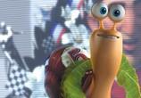 Сцена из фильма Турбо / Turbo (2013)