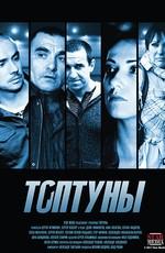 toptunyi_video_list.jpg