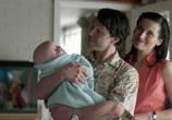 Сцена из фильма Вдовец / The Widower (2013) Вдовец сцена 2