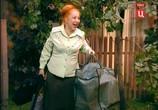 Сцена из фильма Золотая теща (2006)