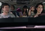 Сцена из фильма Вместе / Togetherness (2015)