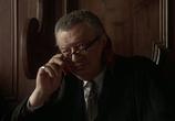Сцена из фильма Полуночный экспресс / Midnight Express (1978) Полуночный экспресс сцена 9