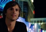 Сцена с фильма Однажды в Вегасе / What Happens in Vegas... (2008)