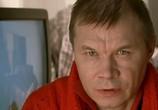 Сцена из фильма Викинг (2007) Викинг сцена 4