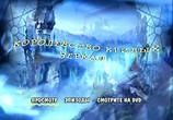 Кадр изо фильма Королевство кривых зеркал торрент 02420 план 0