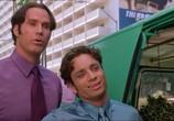 Скриншот фильма Ночь в Роксбери / A Night at the Roxbury (1998) Ночь в Роксберри сцена 15