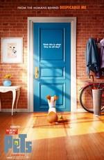 Тайная Жизнь Домашних Животных: Дополнительные материалы / The Secret Life of Pets: Bonuces (2016)