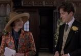 Сцена из фильма Четыре свадьбы и одни похороны / Four Weddings and a Funeral (1994) Четыре свадьбы и одни похороны