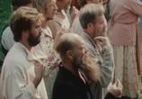 Сцена из фильма Жизнь Клима Самгина (1986) Жизнь Клима Самгина сцена 4