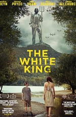 Белый Король