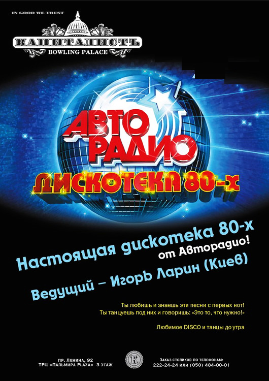 Новинки Музыки 2016 - скачать mp3 - слушать онлайн