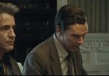 Кадр изо фильма величественный торрент 048924 сцена 0