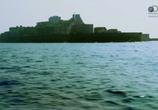 Сцена из фильма Забытая инженерия / Abandoned Engineering (2016)