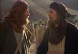 Сцена из фильма Сотворение мира / In the Beginning (2000) Сотворение мира сцена 3