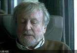 Сцена из фильма Шея жирафа / Le Cou de la girafe (2004) Шея жирафа сцена 3
