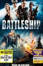 Морской Бой: Дополнительные материалы / Battleship: Bonuce disc (2012)
