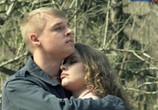 Скриншот фильма Расплата за любовь (2011) Расплата за любовь сцена 4