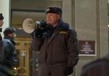 Сцена из фильма Майор полиции (2013) Майор полиции сцена 1