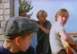 Сцена из фильма Американка (1997) Американка сцена 7