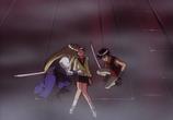 Сцена из фильма Видение Эскафлона / Vision of Escaflowne (1996)