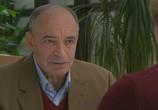 Сцена из фильма Девять неизвестных (2006) Девять неизвестных сцена 1