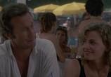 Скриншот фильма Коктейль / Cocktail (1988) Коктейль сцена 4