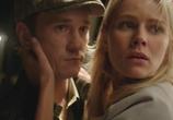 Сцена из фильма Анка с Молдаванки (2015)