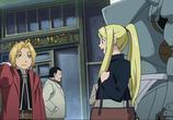Сцена из фильма Стальной Алхимик: Братство / Fullmetal Alchemist: Brotherhood (2009)