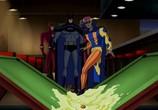 Сцена из фильма Лига справедливости / Justice League (2001) Лига справедливости Без Границ сцена 7