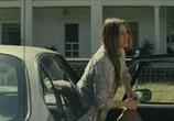 Кадр изо фильма священный