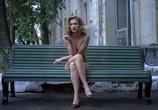 Кадр с фильма Оттепель торрент 053854 план 0
