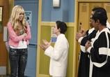 Сцена из фильма Ханна Монтана / Hannah Montana (2008)